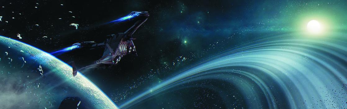 Галактическое руководство: система Branaugh