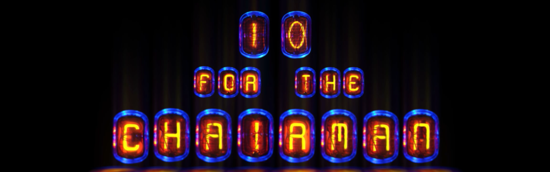 10_For_The_Chairman_Logo.png