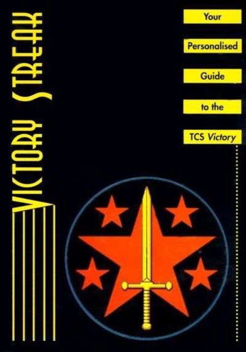 One of David's many Wing Commander publications